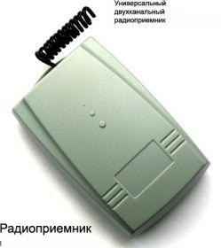 Универсальный радиоприемник для автоматики